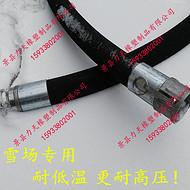 防冻抗老化造雪机用黑色高压水带的结构
