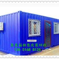 上海集装箱销售改装 上海集装箱房屋