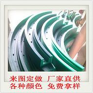 UHMWPE链条轨道 高分子定向导槽 聚乙烯耐磨垫