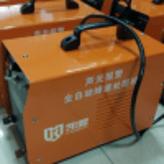 不锈钢焊道处理机清洗机免费试样 带工艺视频