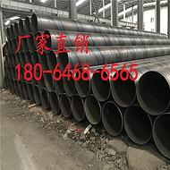 深圳珠海丁字焊管加工厂家 中山打桩钢厂家直销