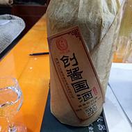 茅台53%vol酱香酒,