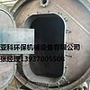 环保卧炉炼油设备废橡胶炼油小型炼油设备制作价格