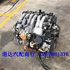 三菱吉普帕杰罗V55 V45发动机 3.5 V63500 24V 6G74发动机