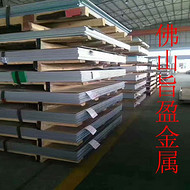 冷轧不锈钢平板 自主开平 尺寸随意定制 价格优惠 加工制品