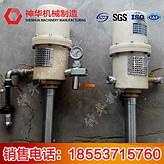 便携式注浆泵,便携式注浆泵用途,便携式注浆泵特点