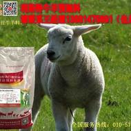 羊排不出尿 ,尿不出来 ;羊尿结石、 尿结晶、排尿障碍解决办法