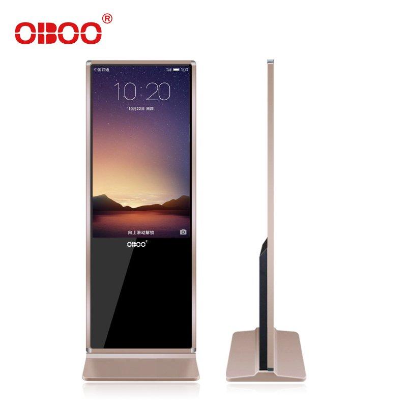 OBOO深圳市鸥柏科技有限公司 (13)