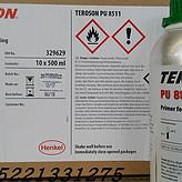 汉高8511泰罗松汽车玻璃底涂剂PU8511