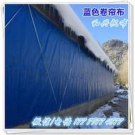 江西温氏猪场专用卷帘布 遮阳 保暖猪场卷帘布批发