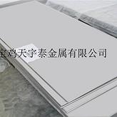 陕西现货供应钛板 钛合金板