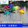 上海公园湖中彩绘荷叶荷花雕塑莲蓬水景