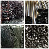 新品不锈钢装饰光面圆管 原创设计生产厂家 大量库存零切价格优惠