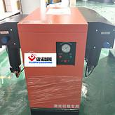 信诺智能-佑侨YQZ系列冷冻式激光切割专用空气干燥机