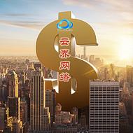 深圳云界网络plustoken钱包系统定制开发