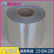 3003铝带拉伸料 现货供应3005深拉伸铝带 3004拉伸铝合金