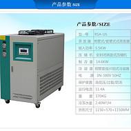 山西RSA-U5水冷式冷水机 风冷式冷水机