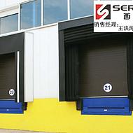 浙江湖州优质装卸货平台出售