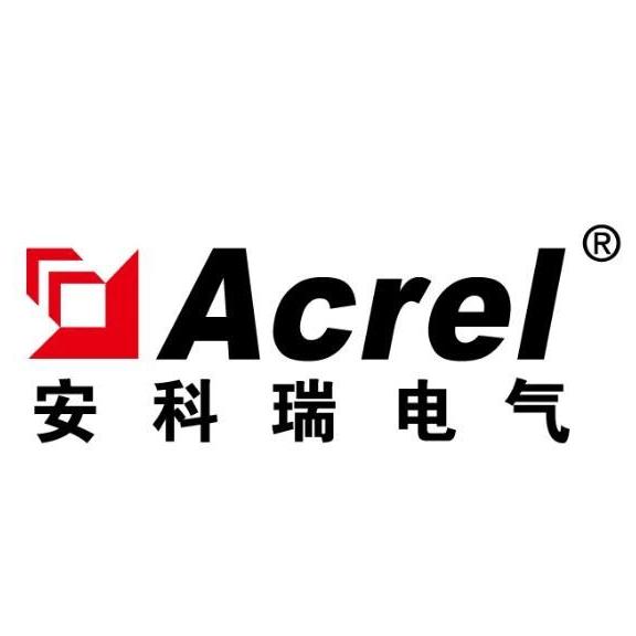 安科瑞电气股份有限公司