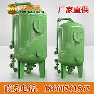 亿煤 供应活性炭过滤器,活性炭过滤器价格 活性炭过滤器