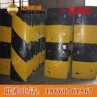 亿煤 橡胶减速带 橡胶减速带厂家,强橡胶减速带 橡胶减速带