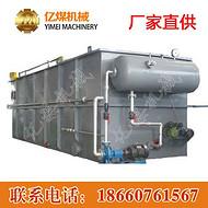 亿煤 FPF系列溶气气浮机,FPF系列溶气气浮机用途 FPF系列溶气气浮机