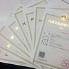 福建广东文网文ICP证一套美丽抛售全网最快下证办理。