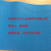 pvc毛细防排水板.毛细式透排水管,毛细式透排水带介绍