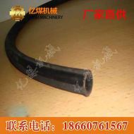 亿煤 602型钢丝编织液压胶管厂家,602型钢丝编织液压胶管价格