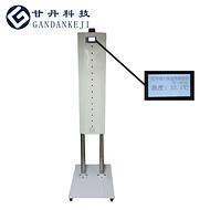 红外线人体温度筛选仪红外测温仪14通道人体温度筛选仪