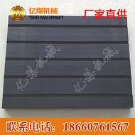 亿煤 P50橡胶垫板,P50橡胶垫板价格 P50橡胶垫板