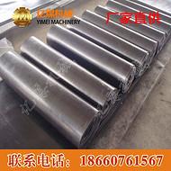 亿煤 耐酸碱橡胶板,耐酸碱橡胶板亿煤 耐酸碱橡胶板
