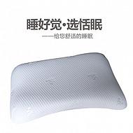 广东厂家直供记忆枕、聚氨酯慢回弹枕、颈椎枕头、太空枕头、加工定制