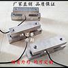 上海杭州广西柳州低价出售诺赛斯NOS-P509桥式称重传感器 工字形传感器