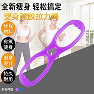 拉力器 天诚8字硅胶瑜伽拉力绳男女臂力多功能训练健身器材伸展拉力器阻力