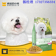 疯狂的小狗厂家货源批发直销宠物用品牵引绳 狗 零食