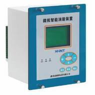 XHXX-I 微机智能消谐装置