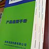 KFQ2-F-2500 双电源自动转换装置诚信商家