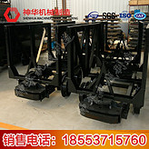 MLC5-9材料车