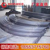 29U型钢支架,29U型钢支架规格,29U型钢支架技术参数