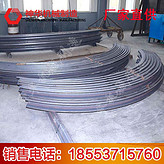 U25型钢支架,U25型钢支架参数,U25型钢支架用途