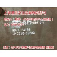 耐磨板NM400现货,南京NM400耐磨板,上海NM400钢板