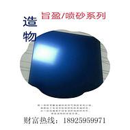 新品喷砂镀色304不锈钢装饰板生产厂家 质量稳定价格优惠欢迎订购