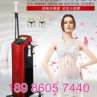 高周波美体塑形减脂除皱美容仪电疗射频热能理疗爆脂仪器