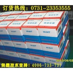 湖南湘湖电器有限公司