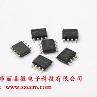 供应单片机定时IC芯片,5分钟定时IC 深圳市丽晶微电子