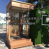 供应广州北京酒店保安站台亭 楼盘售楼处开业迎宾站岗台