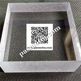 防爆耐高温透明玻璃材料