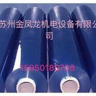 铝箔PET绿色抗指纹磨砂保护膜OPP防静电保护膜