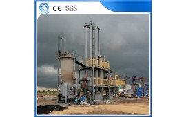 垃圾气化发电设备案例 (6播放)